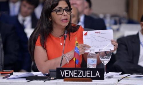 cancillercombativa_venezuela